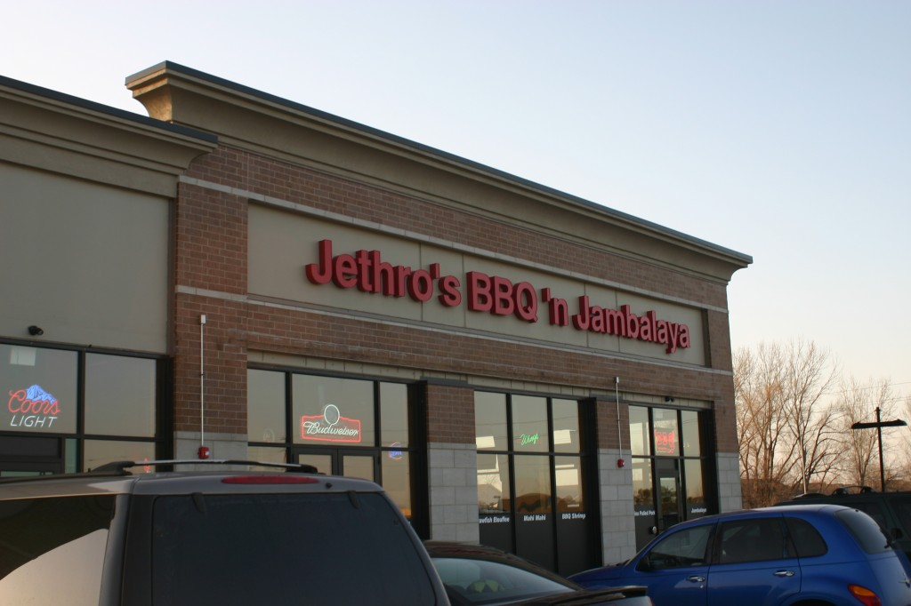 Jethro's BBQ and Jambalaya, Waukee, Iowa